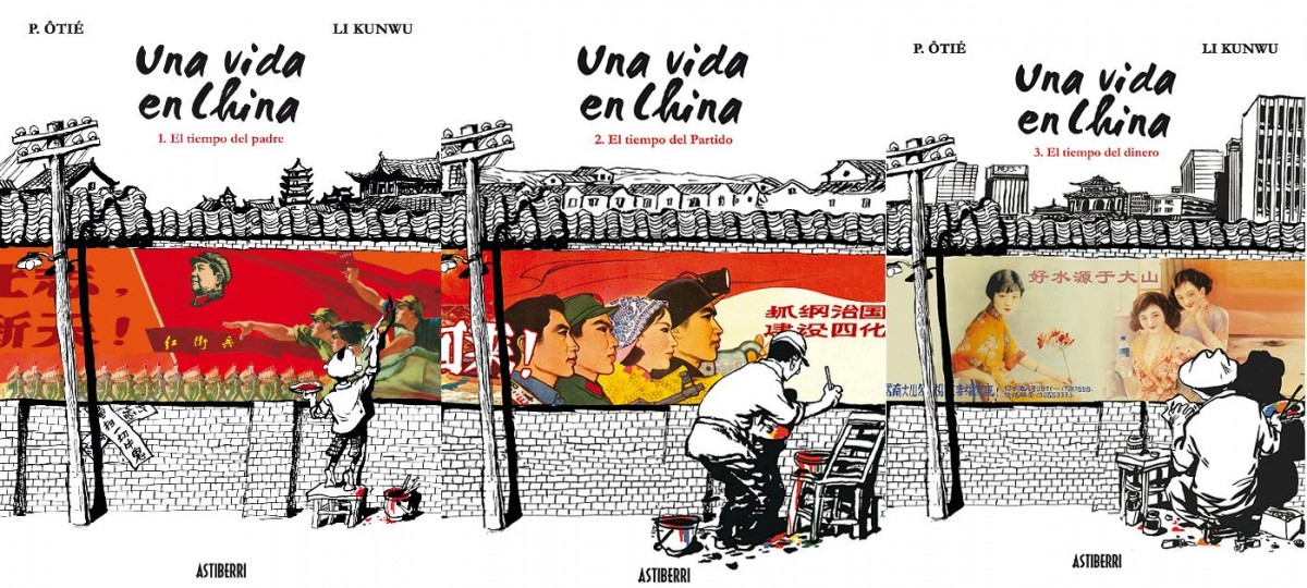 Una Vida en China - Be There Before
